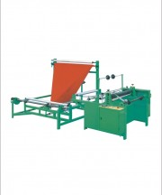 MDZB Film folding machine